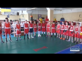 Для юних боксерів з Харкова та Одеси влаштували турнір