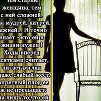 ЮлияСмелая
