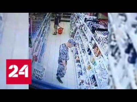 Бойцы Росгвардии попались на краже в сочинском супермаркете - Россия 24