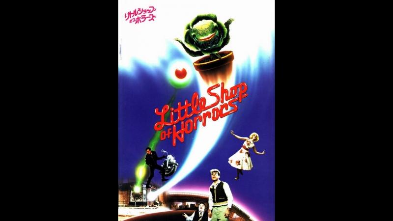 Магазинчик ужасов(Лавка ужасов) / Little Shop Of Horrors, 1986 Михалёв,1080,релиз от STUDIO №1