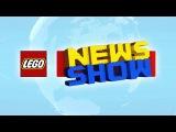 Die LEGO® News Show - Folge 2