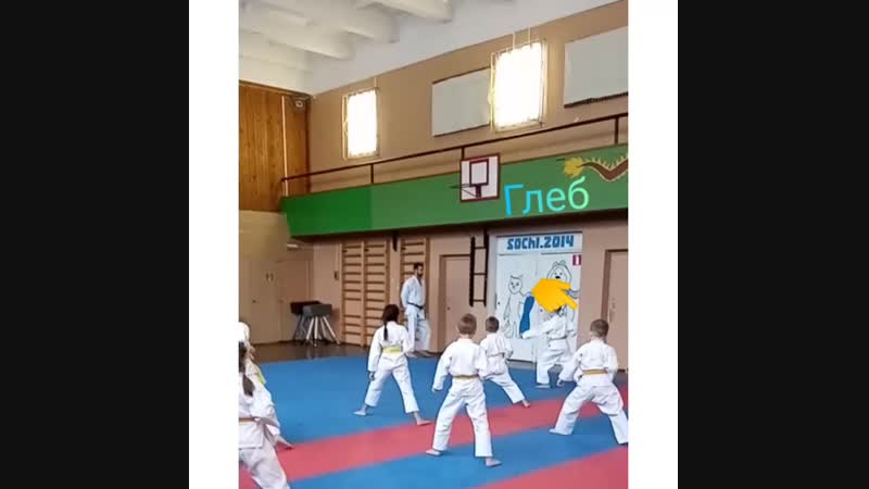 Экзамен по карате, 6 кю, Глеб Суслов, 10.02.2019