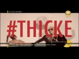 Robin Thicke ft T.I. Pharrell - Blurred Lines (STAR TV) c Текстом Караоке от М1