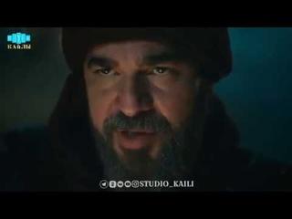 Возрождение Эртугрул 123 анонс 2 на русском