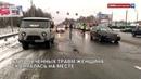 Водитель Audi сбил насмерть пешехода в Чашниково