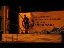 Дмитрий Туманов, стих Чулочки, минута славы, 2 смена