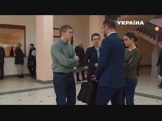 Сериал Соломоново решение 1 сезон 4 серия
