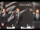 Каст мюзикла дни выступление во время прес конференции 01 04 2013
