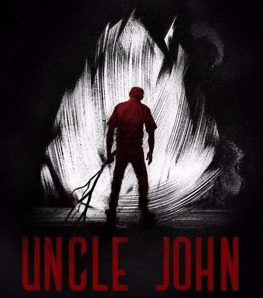 Дядя Джон (2015)