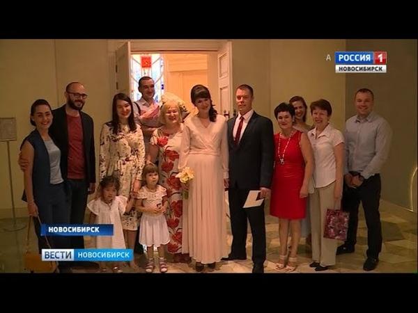 «Свадебный бум трех восьмерок» ждут в Новосибирске