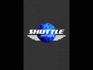 Dj Dream - Shuttle pre-party(vol.5)