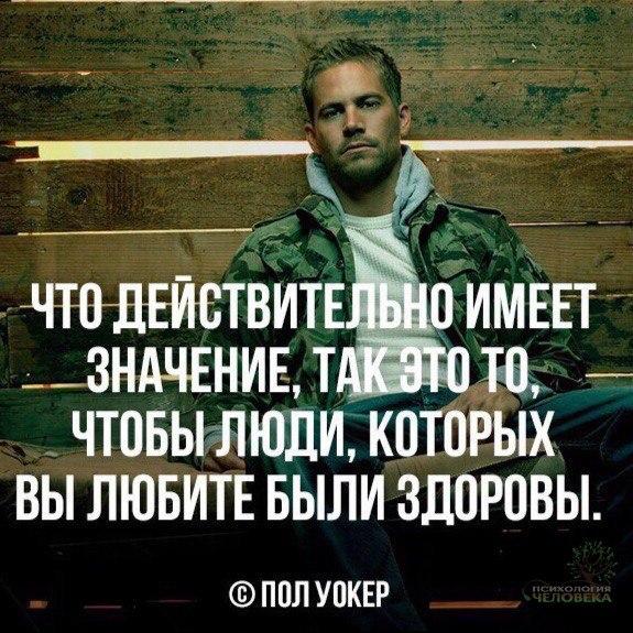 Артур Piroghkov   Москва
