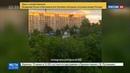 Новости на Россия 24 В Тамбовской области прогремел взрыв в жилом доме