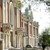 Goethe-Institut Nowosibirsk