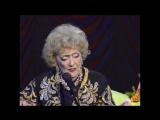 Чубчик - Алла Баянова 2008