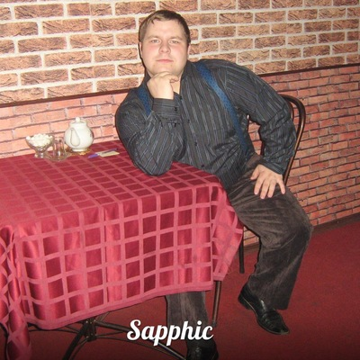Сергей Чубаров, 12 января 1987, Санкт-Петербург, id54498