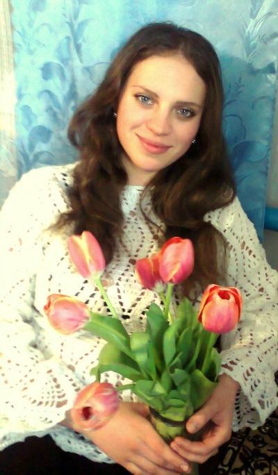 Алина Кожокарь, 14 февраля 1990, Таганрог, id170127701
