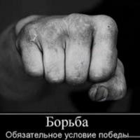 Сергей Тютюнник, 5 декабря 1984, Москва, id215379270