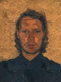 Александр Христов