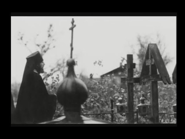 Иеромонах Василий Росляков Канон покаянный Архивная запись АУДИО