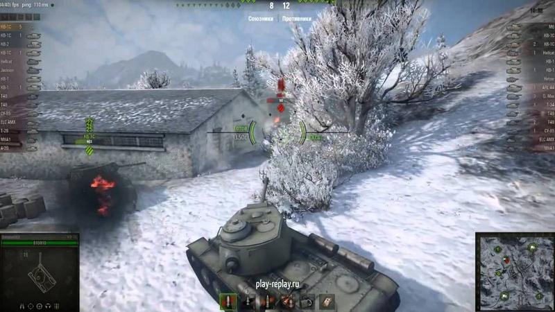 КВ1-С.. 8 фрагов,не слишком удачный бой