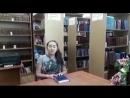 Жастар таңдайды Молодежь предпочитает атты жобасына қатысушы Жолдасбаева Анель жастарды кітап оқуға шақырады
