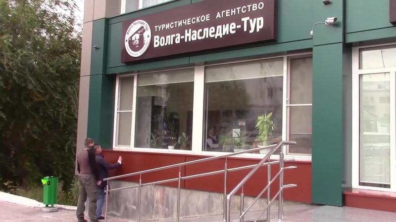 Задержание саратовского адвоката-мошенника