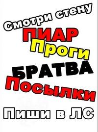 Влад Булавка, 18 марта , Батайск, id142882175