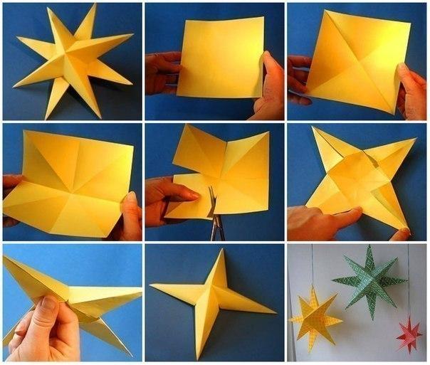 Как сделать большую звезду из бумаги своими
