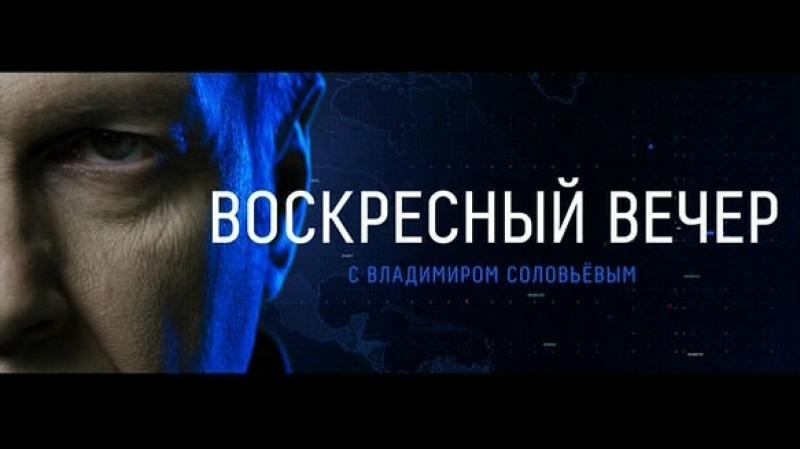 Voskresniy Vecher / 22.04.2018