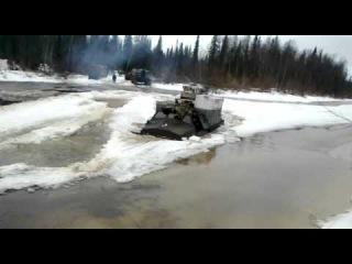 ГТТ через реку