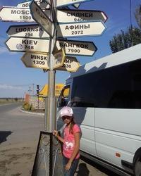 Диана Алексеенко