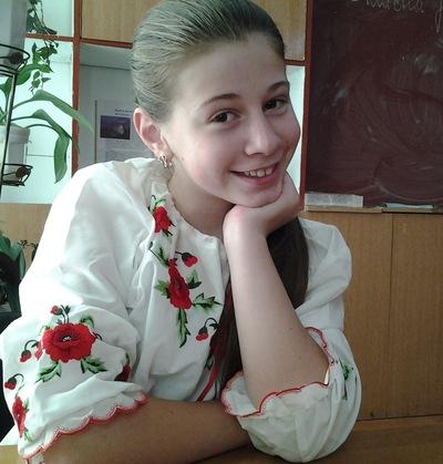 Діана Асафат, 31 декабря , Луцк, id197959109
