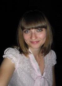 Татьяна Шеметова, 11 апреля 1990, Курган, id159237241