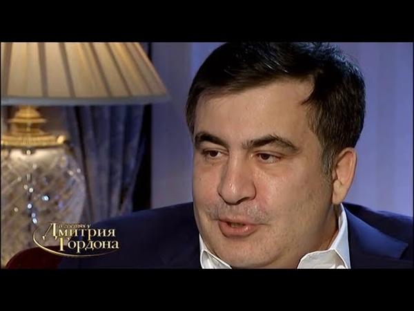 Саакашвили: Еще в 2010 году я сказал: Крым вы, ребята, профукали