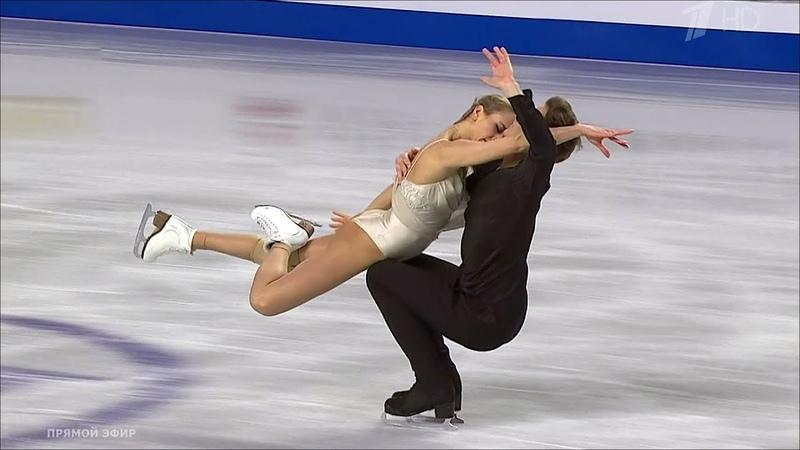 Произвольный танец Танцы Финал Гран при по фигурному катанию сезона 2018 19