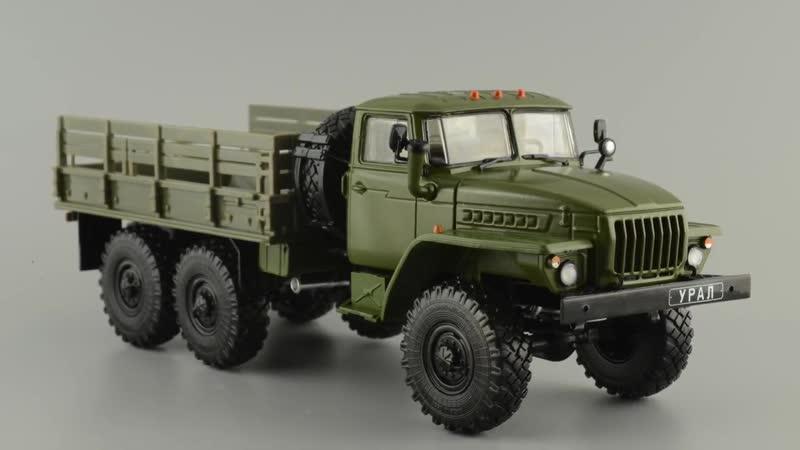 Урал-4320 [Автолегенды СССР - Грузовики №7] обзор масштабной модели 1_43