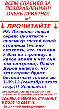 Влад Кузьмин, 19 июля 1998, Барнаул, id66121433