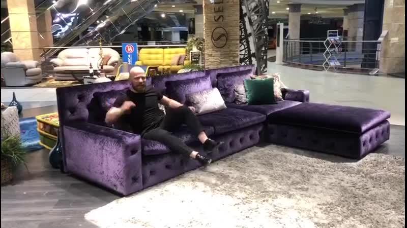 Модульный диван Эвертон