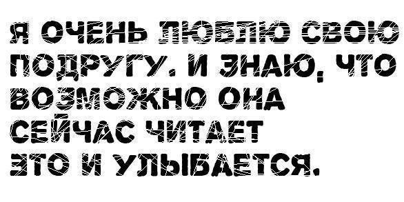 сайт ты и я: