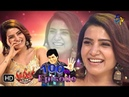 Alitho Saradaga   17th September 2018   Samantha Akkineni   ETV Telugu