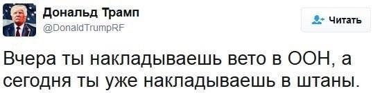 РФ заблокировала резолюцию Совбеза ООН, осуждающую применение химоружия в Сирии - Цензор.НЕТ 5718