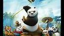 Новый мультфильм 2018 Кунг фу Панда 3 2016 мультфильмы HD смотреть онлайн