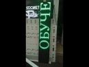 197х37 зеленая