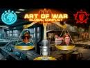 ОБСУЖДЕНИЕ НОВОГО БАЛАНСА С РАЗРАБОТЧИКОМ! ART OF WAR 3 Global Conflict Стрим! STREAM!