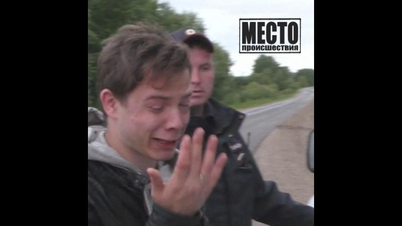 Лихие 90-е возвращаются - парня вывезли в лес и избили