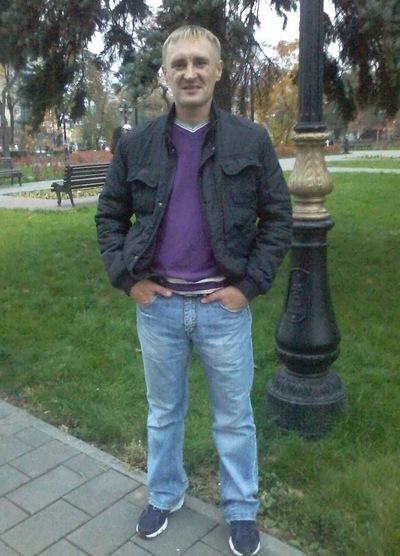 Сергей Вдовыдченко, 2 февраля 1978, Самара, id210432574