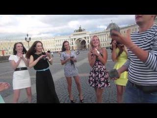 видео на девишнике