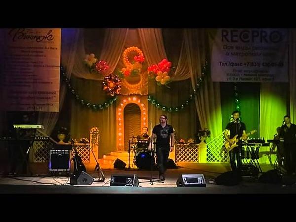 Рок-Острова - Одинокая гармонь (ДК ГАЗ, Нижний Новгород, 06.03.2011)