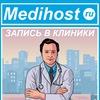 MediHost.ru - портал для Вашего здоровья!